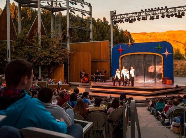 Shakespeare Festival Amphitheater